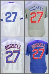 Wholesale Addison Russell - Flexbase Baseball Jersey Chicago 27 Addison Russell Jerseys Blue White Grey Gray Stitched