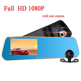 Wholesale Vision Key - FHD Dual Lens CAR DVR 140 Degree 4.3 Inch G-Sensor Parking Monitoring Motion Detection One Key Lock Cycle Audio PZ901 Dash Cam