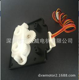 Wholesale brushless gear motor - 24BYG48 gear box lawn lamp step motor permanent magnet brushless DC motor micro motor