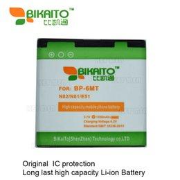 Wholesale Battery Bp 6mt - BP-6MT Mobile Phone 3.7V 1350mah Battery For NokiaN82 N81 E51