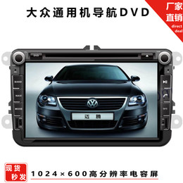 Wholesale Dvd Amarok - VW Inch Double DIN DVD car DVD 2din DVD universal