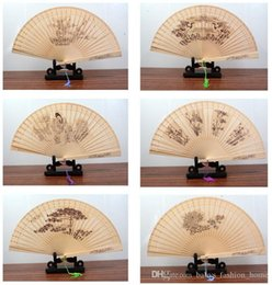 Wholesale Yellow Folding Fans - 50pcs Folding Fan 9inch Summer Bamboo Original Wooden Carved Hand Fan Chinese style Wedding Bridal Party Crafts B166