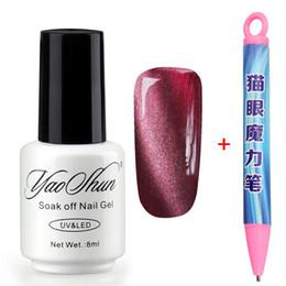 Wholesale Purple Gel Pen - Wholesale- Yaoshun 3D Cat Eyes Nail Gel Polish with 1pcs magnet pen Long Lasting Nail Gel Varnish Hot Sale 8ml UV Soak Off Led Gel