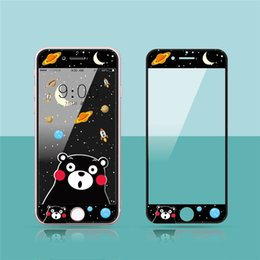 Wholesale Cartoon Screen - Tempered Glass Screen Protector For iPhone 7 Cartoon embossed soft edge 0.2MM thin Protective Toughened Film For iPhone 7
