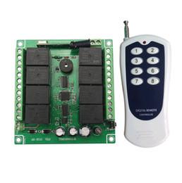 Дистанционная система онлайн-DC 12V 8-канальный RF Беспроводной пульт дистанционного управления система переключения бытовой мультиплексирование электропитание вкл / выкл
