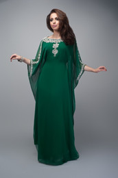 Wholesale Muslim Abaya For Sale - 2015 Caftan Long Dubai Muslim Kaftan Abayas Arabic Turkish For sale Evening Robe Abayas for Woman Islamic Clothing Prom Dresses