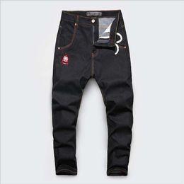 Wholesale Mens Harem Tapered - Wholesale-New Japan Style Denim Jeans Men Fashion Casual Slim Fit Skinny Pants Harem Hip Hop Mens Tapered Jeans Long Trousers Black