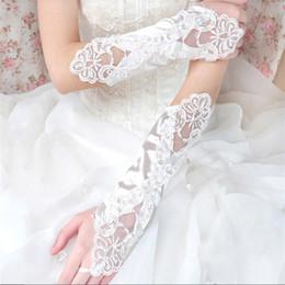 2019 guanti immagini Vendita calda 2017 nuovi guanti da sposa con pizzo Appliqued moda senza dita bianco / avorio guanti da sposa eleganti accessori da sposa