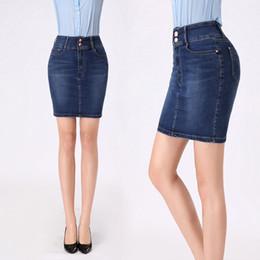 Canada Ladies Long Jean Skirt Supply, Ladies Long Jean Skirt ...
