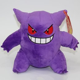 "Wholesale Rare Video Games - 9"" 22 CM Gengar Plush Toys Anime New Rare Soft Stuffed Animal Doll For Kids Gift"