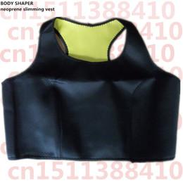 Wholesale Corset Bra Sets - Wholesale- Hot Sale Neoprene Women's sweat Vest Body Shaper Tops slimming vest Lose Weight Waist Trainer Corsets fitness Bras Sets