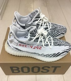 Adidas Yeezy 350 Boost V2 by Kanye West CP9366 Cream White