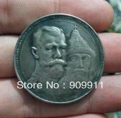 Wholesale Russia Antique - Wholesale- Russia - 1 Rouble 1913(BC) Romanov Dynasty COIN COPY FREE SHIPPING