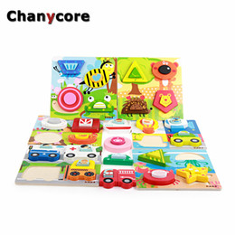 Wholesale Learning Jigsaw Puzzle Wholesale - Wholesale- Baby Learning Educational Wooden Toys Puzzle Jigsaw Board Animal Insect Car Matching Enlightenment Kids Gifts 4042