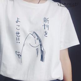 Wholesale Fish Pattern Shirt - Wholesale-New summer fashion cute basic fish pattern Japanese style HALAJUKU wild funny short sleeve o-neck women White T-shirt