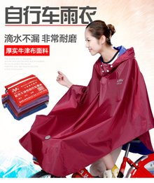 Wholesale Motorcycle Touring - 4 color outdoor fashion for bicycle motorcycle raincoat poncho thickening Oxford cloth