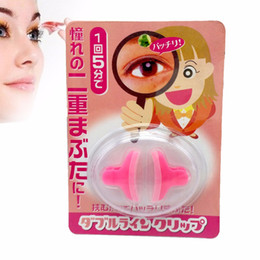 Wholesale Eyelid Glasses - Wholesale- New Double Eyelid Trainer Beauty and Healthy Double Eyelid Artifact Glasses beauty big eyes make up tools A2