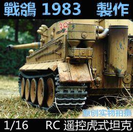 2019 rennbatteriebox Großhandel-KNL HOBBY HENGLONG 1/16 Tiger RC Panzermodell Fernbedienung OEM schwere Beschichtung von Farbe, um das alte Upgrade zu tun
