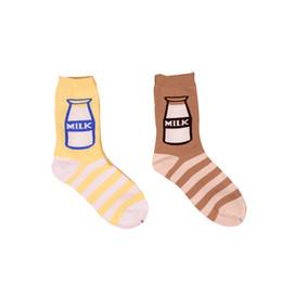 Wholesale Milk Retro - Wholesale- Casual cute cartoon Harajuku women socks cotton retro striped milk bottle print socks