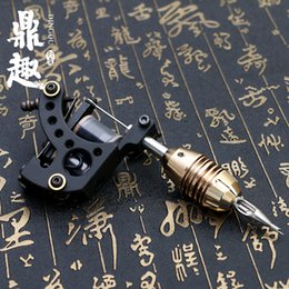 Wholesale tattoo rotary iron - Newest Tattoo Gun12 Coils Tattoo Machine for Shader Tatton Machine Art Supply TM461
