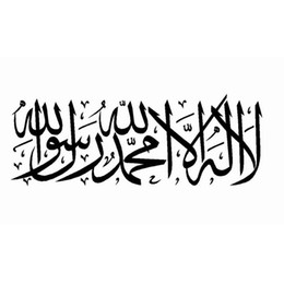 Wholesale Islamic Art Free Shipping - Home Decor Stickers Free Shipping High quality Carved vinyl pvc Islamic art, Arabic Islamic Calligraphy Wall stickers,is2006