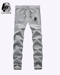 4204a2d8d2c M-3XL New Last Kings Brand Quick Training Male Casual Black Long pants Slim  Fit Sport Pencil Pants pants