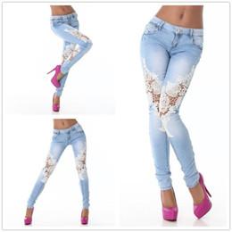 Wholesale Women Bound Jeans - Light Colour Side Lace Split Joint Jeans Best Sellers Bound Feet Cowboy Long Pants
