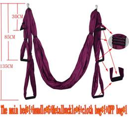 All'ingrosso 2,5 m * 1,5 m Esercizio elastico Yoga amaca aerea altalena anti-gravità Yoga cintura Inversione Trapezio appeso palestra trazione cheap anti gravity yoga swing da swing yoga anti gravità fornitori