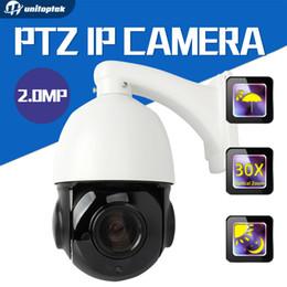 Wholesale Dome Infrared Cctv Camera - 1080P Outdoor IP Camera PTZ 30X ZOOM Waterproof PTZ Speed Dome Camera H.264 IR-CUT IR 50M P2P CCTV Security Camera IP Onvif
