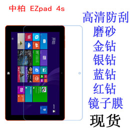 Wholesale Tablet Pc For Window - Wholesale- Screen Protector High Clear Anti-Fingerprint Soft Protective Film For Jumper EZPad 4S Win10 Windows 10 Tablet PC 10.6 inch