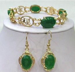 Wholesale Mix Jade Bead Bracelets - 2017 Green Jade Beads Link bracelet earrings set