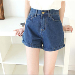 Wholesale Jeans Woman Size 32 - Wholesale- #677 2016 Summer Casual Loose Women Jeans With High Waist Women's Denim Shorts Women Female 3 Color Big Size 26~32 Free Shipping