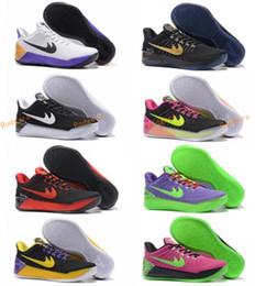 Wholesale Ad Flat - Kobe 12 Basketball Shoes Women White Black Purple Yellow KB Kobes AD 12s XII Elite Low Mens Athletics Training Sports Sneakers Size 36-40