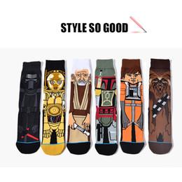 2020 diseños de calcetines de tripulación Moda Arte Algodón Equipo Impreso Calcetines Patrón de Carácter de Pintura Mujeres Hombres Harajuku Diseño Sox Calcetine Van Gogh Novedad Divertido diseños de calcetines de tripulación baratos