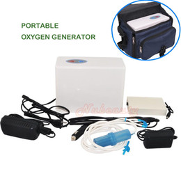 Wholesale Portable Oxygen Concentrator Batteries - 2017 rechargeable battery mini portable oxygen concentrator home travel with car recharger medical oxygen generator machine