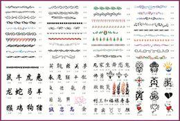 Wholesale Airbrush Free - Wholesale- 116pcs Airbrushing Template Tattoo Stencils Art Design Patterns Set Booklet 11 Free shipping