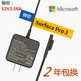 Wholesale I3 Tablet - Wholesale- 1625 Power Supply AC DC 36W 12V 2.58A Charger Adapter For Microsoft Windows Surface Pro 3 Tablet PC i7 i5 i3