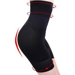 Gros-corps formant des pantalons de contrôle de taille haute femmes culotte respirante Slim pantalons de façonnage sans couture ? partir de fabricateur