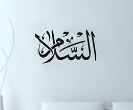 Wholesale vintage bathroom decorations - Islam Art Calligraphy Mural Wall Decal Stickers Vintage Home Decorative Decor For Vintage Kitchen Decoration