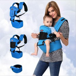Wholesale Pink Baby Carriers - Waist stool baby carrier baby with a wide variety of colors to hold stool mother and child supplies kid202