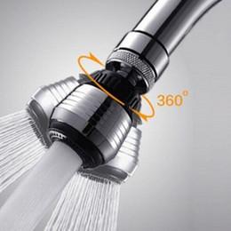 Vente en gros- 1 PCS Salle De Bains Robinets De Cuisine Accessoires Pivotant 360 Rotation Économie D'eau Robinet Mitigeurs Robinets Aérateur Buse Filtre ? partir de fabricateur