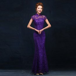 Wholesale Chinese Women Traditional Wedding Dress - WL160 Fashion Purple Long Evening Dress Chinese Wedding Qipao Cheongsam Women Lace Dresses Party Gown Traditional Robe Chinoise Qi Pao
