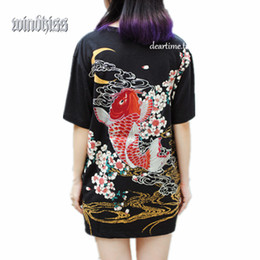 Кой моды онлайн-Wholesale- punk funk rock t-shirt harajuku 2016 Japan YOKOSUKA embroidery dragon and koi baseball uniform unisex fashion vintage shirt