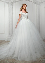 Wholesale Cheap Puffy Ball Gowns - Vintage 2017 Cheap Lace Ball Gown Wedding Dresses With Cap Sleeves Bateau Neck Lace-up Back Puffy Princess Bead Appliques Wedding Gowns