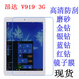 Wholesale Onda Tablet 3g - Wholesale- Clear Screen Protector Anti-Fingerprint Soft Protective Film For Onda V919 3G Air 9.7 inch Tablet Retail Package