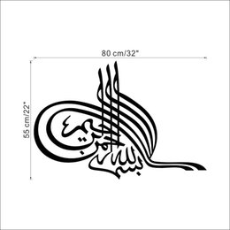 Wholesale Islamic Calligraphy Wall Decals - New Design Islamic Muslim Mural Art Removable Calligraphy Vinyl Decal Wall Sticker DIY