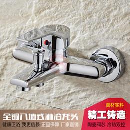 Wholesale Concealed Shower Valves - Copper, shower faucet bathtub faucet bathroom shower faucet switch concealed triple mixing valve