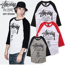 Wholesale Long Sleeve Shirt Types - The new summer 2017 classic trend of 3 4 sleeve Popular logo world tour raglan class type baseball T-shirt