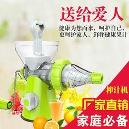 Wholesale Vegetable Juice Machine - English instruction Multifunctional fruit and vegetable hand juice machine Homemade Fried banana ice cream juice machine