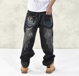 Dropshipping Men Wide Leg Pants UK | Free UK Delivery on Men Wide ...